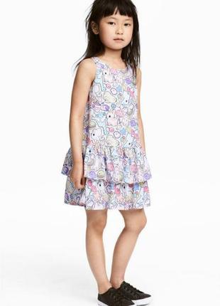 Красивое платье - сарафан h&m 6-7л