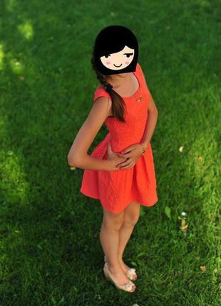 Красивое платьице персикового цвета на девочку 14-16 лет.