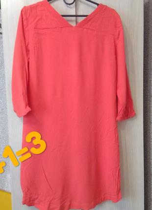 Караловое платье туника сарафан