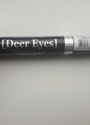 Relouis deer eyes подводка для глаз новая матовая черная