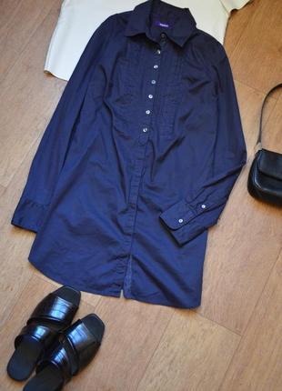 Mexx рубашка темно синяя с поясом оригинал брендовая дорогая длинная удлиненная базовая
