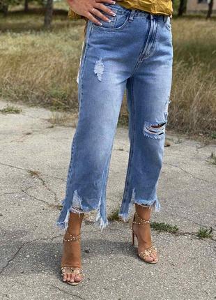 Нарядные джинсы укороченные с рваностями италия