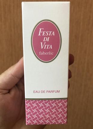 Парфюмерная вода faberlic fiesta do vita 15ml.