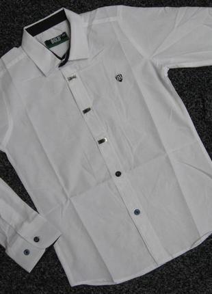 Рубашка школьная р.128-140.