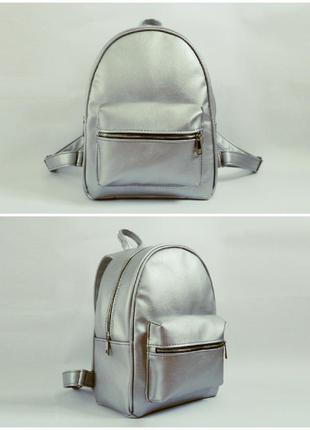 Серебристый супер рюкзак ручная работа из экокожи