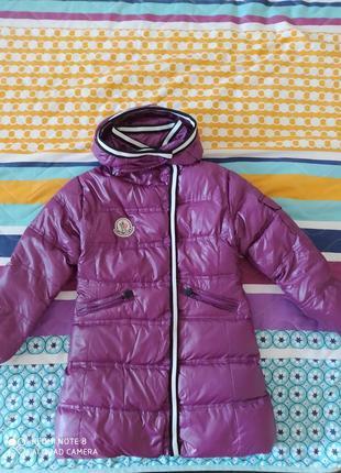 Зимнее пуховое пальто moncler 130 ( на 6-8 лет)