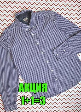 😉1+1=3 фирменная мужская рубашка хлопок в полоску с длинным рукавом next, размер 50 - 52