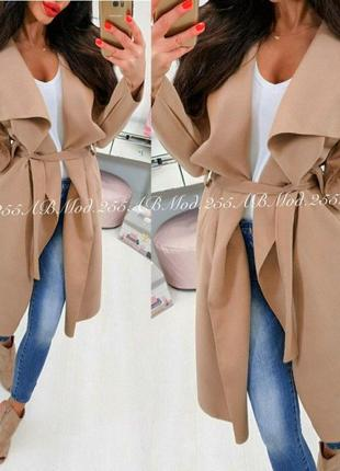 Пальто кашемировое с поясом