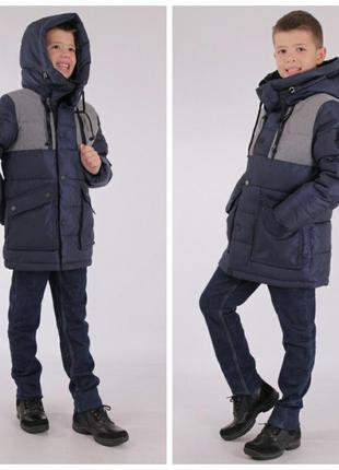 Зимняя куртка анернуо для мальчика anernuo