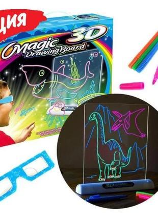 Детская волшебная 3d доска для рисования magic drawing