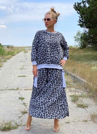 Нарядный прогулочный костюм юбка и блузон италия