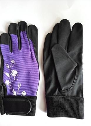 Отличные женские перчатки для занятий спортом
