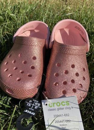 Стильные детские crocs кроксы блестящие розовые для настоящих принцесс сша