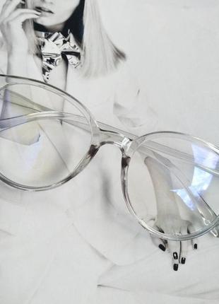 Имиджевые очкикруглые с прозрачной линзой