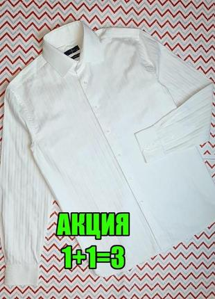 😉1+1=3 белая мужская рубашка сорочка с длинным рукавом jasper conran, размер 50 - 52