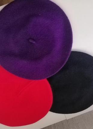 Шерстяные береты ( красный , фиолетовый , тёмно-синий )