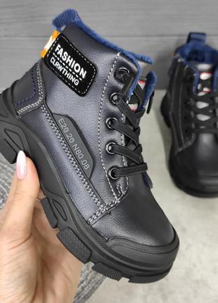 Ботиночки для мальчика. ботинки детские. ботинки. детские ботинки. ботинки деми