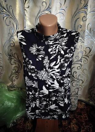 Очень красивая блуза с цветочным принтом papaya