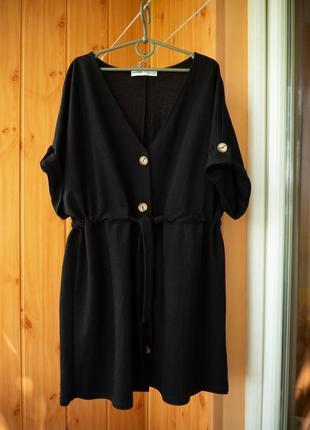Черное мини платье pull bear
