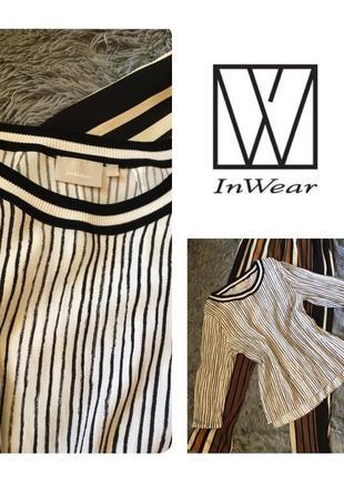 Блузка датского бренда inwear из 100% вискозы в полоску