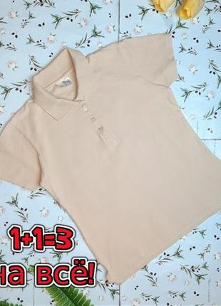 🌿1+1=3 базовая женская бежевая футболка поло, размер 46 - 48