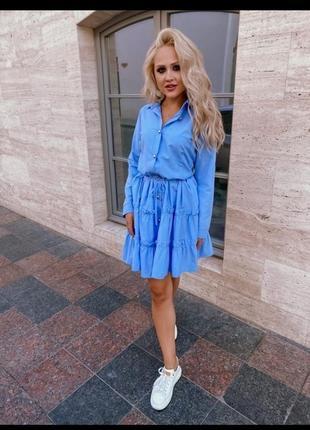 Чудесное платье 4 цвета