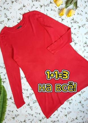 🌿1+1=3 теплое свободное платье миди primark из кашмилона (кашемир), размер 48 - 50