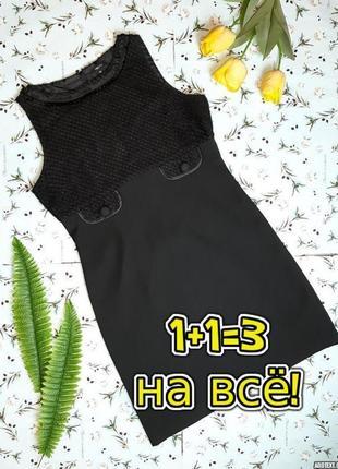 🌿1+1=3 фирменное черное строгое платье футляр миди jjb benson signature, размер 44 - 46
