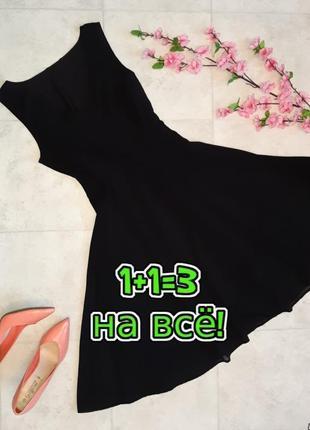 1+1=3 черное шифоновое платье миди с кружевным верхом, размер 46 - 48