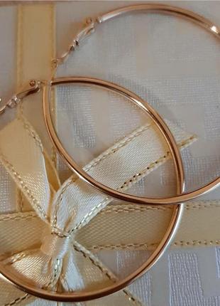 Серьги - кольца медзолото 5см