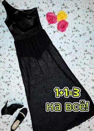🌿1+1=3 фирменное черное нарядное вечернее длинное платье miss selfridge, размер 42 - 44