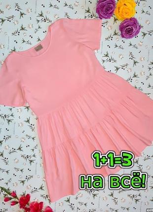 🌿1+1=3 шикарное модное розовое платье свободного кроя оверсайз vero moda, размер 44 - 46