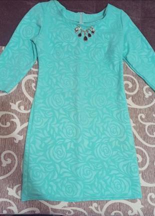 Красивое платье бирюза мята
