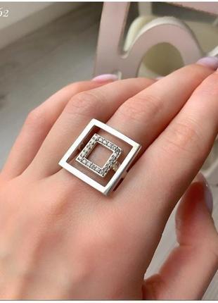 Серебряное кольцо 💎