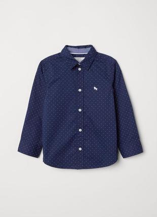 Рубашка h&m на 8-9 лет
