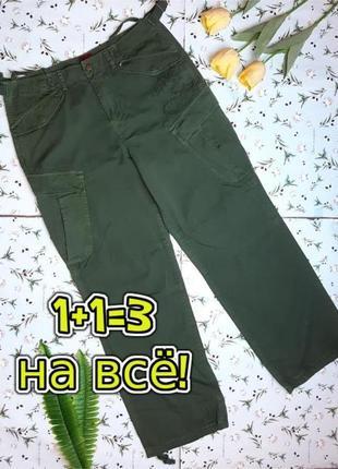 🎁1+1=3 прямые женские джинсы с вышивкой дракон chillired высокая посадка, размер 48 - 50