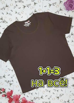 🎁1+1=3 фирменная базовая женская футболка хаки из 100% хлопка, размер 54 - 56