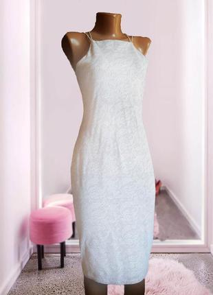 Белое платье , блестящее , переливается , имитация камней zara