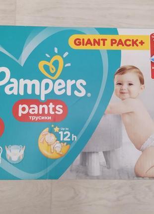 Подгузники трусики памперс pampers pants 3 (6-11 кг)