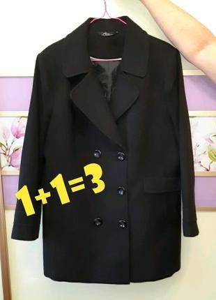 🌿1+1=3 модное черное прямое плотное пальто на пуговицах bm демисезон, размер 52 - 54
