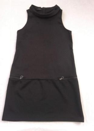 Деловое  платье-сарафан  миди s-m