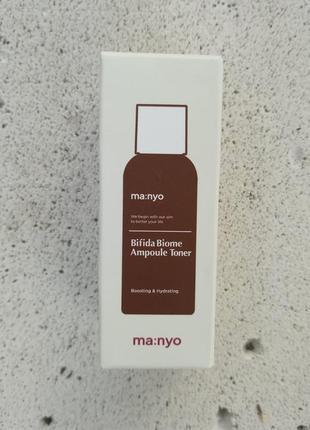 Тонер с бифидобактериями manyo factory bifida biome ampoule toner mini size - 30ml