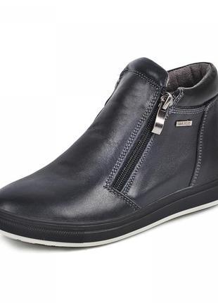 Кожаные ботинки  на спортивной подошве рк2 110912 черная и синяя кожа