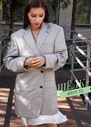 Италия брендовый шерстяной классический оверсайз пиджак жакет удлиненный в гусиную лапку