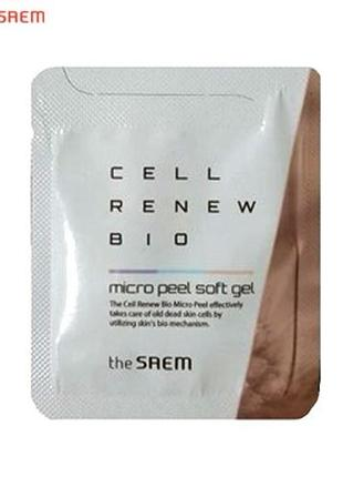 Скатка the saem cell renew bio micro peel soft gel со стволовыми клетками