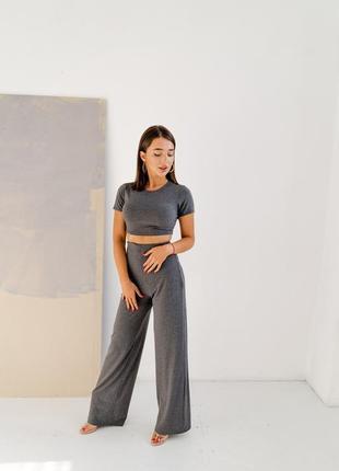 Женский базовый костюм топ и брюки графит
