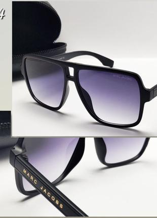 Солнцезащитные мужские очки