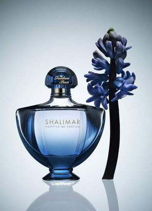 Guerlain shalimar souffle de parfum 50 мл оригинал