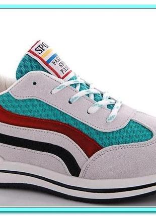 Распродажа! классные женские кроссовочки- 35-39- happy-маломерят!- качество!