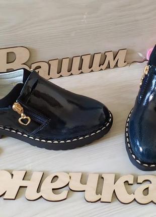 Стильные туфли лаковые с замочком